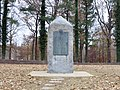 Confederate Cemetery Memorial, University of Mississippi-2.jpg