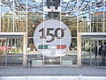 Conmemoración del 150 aniversario de la unificación Italiana.jpg