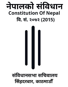 Constitution of Nepal.jpg