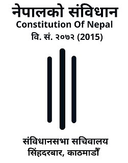 Constitution of Nepal Present constitution of Nepal