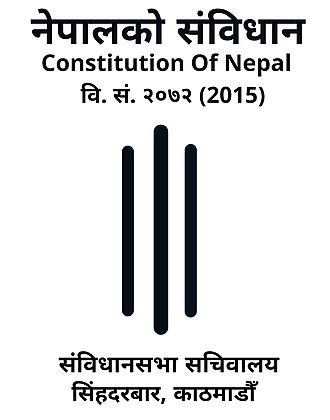 Constitution of Nepal - Image: Constitution of Nepal