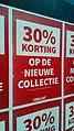Coolcat bankruptcy sign posters, Groningen (2019) 04.jpg