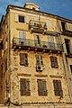 Corfu Kerkira Old Town (9702126223).jpg