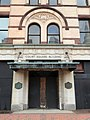 Court Square Building - Springfield, MA - DSC03255.JPG