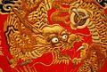"Curtain of ""The dragon which flies"",Kami-cho,Sakura-city,Japan.jpg"