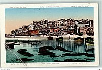 DC - BP - Jaffa from the sea.jpg