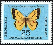 220px-DDR-1964-002.jpg