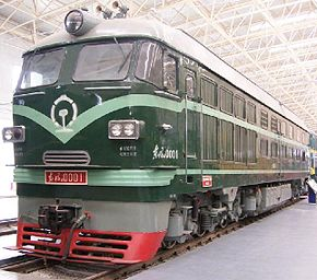 DF40001 locomotives.jpg