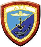 Underwater Demolition Command - Wikipedia