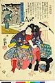 Dai Nihon Rokujo-yo Shu no Uchi (BM 1973,0723,0.26 25).jpg