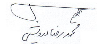 Mohammad-Reza Darvishi - Image: Darwishi MR, podpis perski