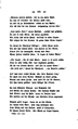 Das Heldenbuch (Simrock) II 191.png