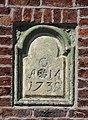 Datestone, Cherry Brow farmhouse.jpg