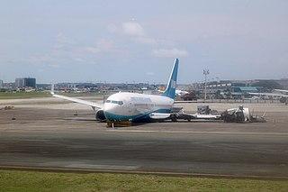 Xiamen Airlines Flight 8667 2018 aviation incident