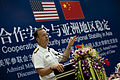 Defense.gov News Photo 110710-N-TT977-320 - Chairman of the Joint Chiefs of Staff Adm. Mike Mullen addresses students and faculty at Renmin University of China in Beijing on July 10 2011.jpg