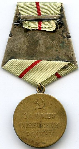 """Medal """"For the Defence of Stalingrad"""" - Reverse of the Medal """"For the Defence of Stalingrad"""""""
