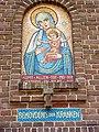 Dekkerswald Groesbeek, Nijmeegsebaan 31, kapel (04) gevelmozaiek.JPG