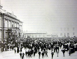 Demonstration Pietarsaari 1905.jpg