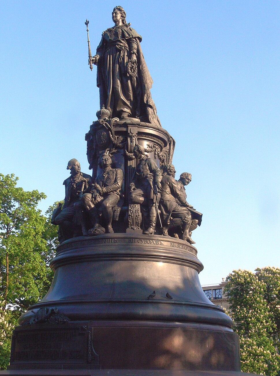 Denkmal f%C3%BCr Katharina II. in St. Petersburg