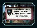 Desa Winong Mirit Kebumen - panoramio.jpg
