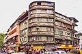 Dhobi Talao, Chhatrapati Shivaji Terminus Area, Fort, Mumbai, Maharashtra, India - panoramio (1).jpg