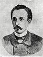 Dibujo de José Martí, 1895.jpg