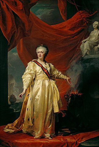 Екатерина II— законодательница в храме Правосудия (Левицкий Д. Г., 1783 год, Русский музей, Санкт-Петербург)