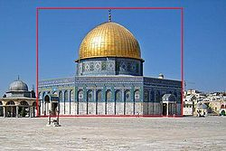 Dome of the rock golden ratio.jpg