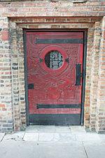 Door in Old Town, Chicago 2015.jpg
