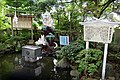 Dragon - Enoshima, Japan - DSC07629.jpg