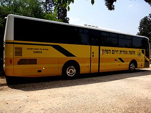 Drom HaSharon Regional Council - Image: Drom Hashron Regional Council Bus