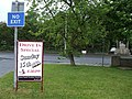 Drumragh Avenue car-park - geograph.org.uk - 840429.jpg