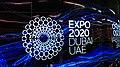Dubai Expo.jpg