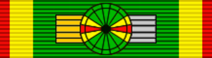 Order of the Republic (Egypt) - Image: EGY Order of the Republic Grand Officer BAR