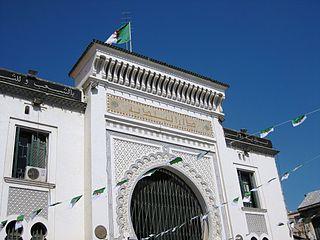 El Biar Place in Algiers, Algeria