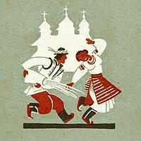 Easter card ukr leg crop.jpg