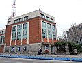 Edificio de RTVE, calle de Joaquín Costa, Madrid, 01.jpg