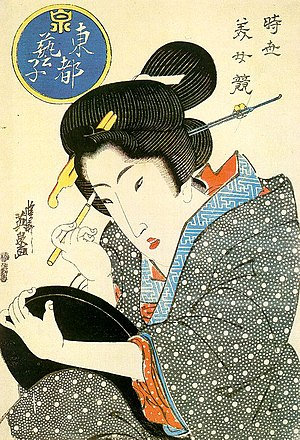 Keisai Eisen - An example of a bijin picture by Eisen (from the series 'Toto geiko') - this was the type of picture for which he has become best known.