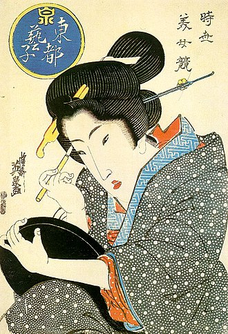 Color printing - Bijin (beautiful woman) ukiyo-e by Keisai Eisen, before 1848