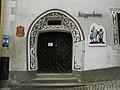 Eisenerz - Krippenhaus bzw Fendthaus.jpg