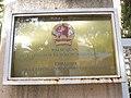 Embajada de la República Socialista de Vietnam (6033381728).jpg