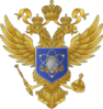 Emblem of the Ministry of science and higher education of the Russian Federation (25.02.2019 - present).png