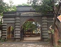 Entrance of C. Achuthamenon Government College, Thrissur.jpg