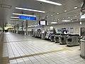 Entrance of Ebie Station.jpg