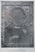 Ermakov. 894. Bochkovo (petritsoni) monastery Virgin Mary Georgian Icon.jpg
