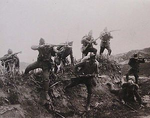 Greek Summer Offensive (1920) - Image: Ermoscharge