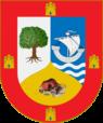 Escudo de Armas de la Universidad de Cantabria.png