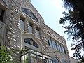 Ethiopian consulate.jpg