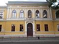 Evangélikus Kossuth Lajos Gimnázium, közép, 2017 Nyíregyháza.jpg