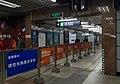 Exit A interface of Dawanglu Station (20171023165609).jpg